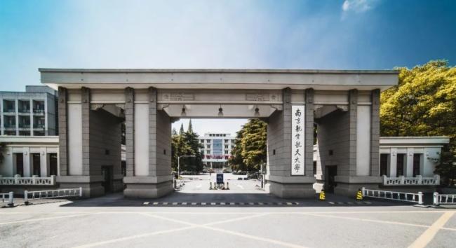 智慧校園 長圖為南京航天航空大學插上信息化教學的翅膀
