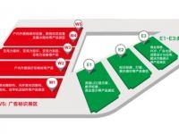第十四屆上海國際數字標牌展(DIGITAL SIGNAGE 2020 ·上海站)展會預告
