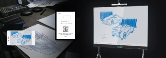 智能会议,化繁为简|浩博百星(bestar)AV智会云屏系统建设方案