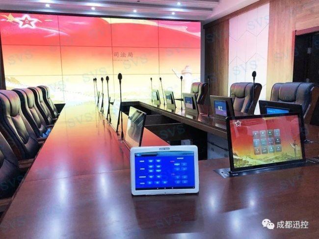 迅控SVS为某司法局打造指挥中心(双屏升降器)
