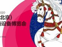 """CAE展会盛夏热情开幕,赢康邀您""""夏夜一游"""""""