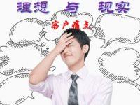 """视听新风尚:梦派4K""""融媒体""""云平台"""