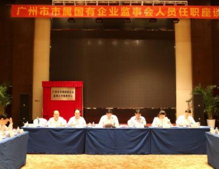 【JUSING嘉迅电子】广州市国资委会议扩声系统升级改造项目