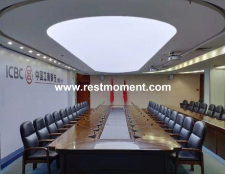 中国工商银行山东烟台分行应用雷蒙电子会议系统