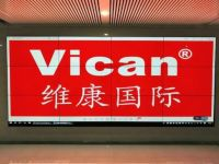 维康国际:商场用55寸拼接屏的好处