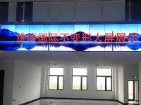 维康国际:大屏拼接为什么选择55寸拼接屏?