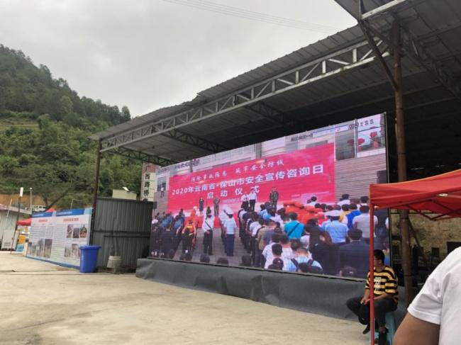 多场景 不间断 —华平全力保障云南保山2020年综合应急演练圆满完成