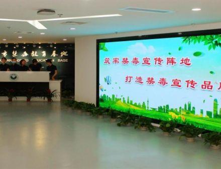 科技助力 智慧禁毒——Sonnoc索诺克助力打造全国禁毒教育(沈阳)基地