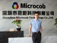 深德彩D-COB異軍突起,背后的科技支撐是什么? ——專訪深德彩D-COB子公司--微距科技唐永成先生