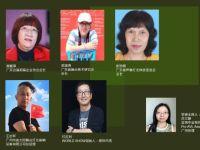 """2020廣州國際專業燈光、音響展覽會""""云上發布會""""7月27日舉辦!嘉賓陣容搶先看"""