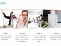TENON(腾中)智能无纸化会议系统应用于某政府机构总支委员会