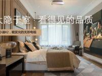 小迪K2震撼上市丨轻奢品质生活,从一台无形电视开始