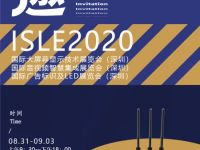 【ISLE 2020】快投派智能无线投屏,一键升级智能会议室