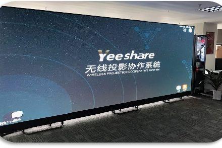 LED大屏/小间距 无线投屏协作解决方案