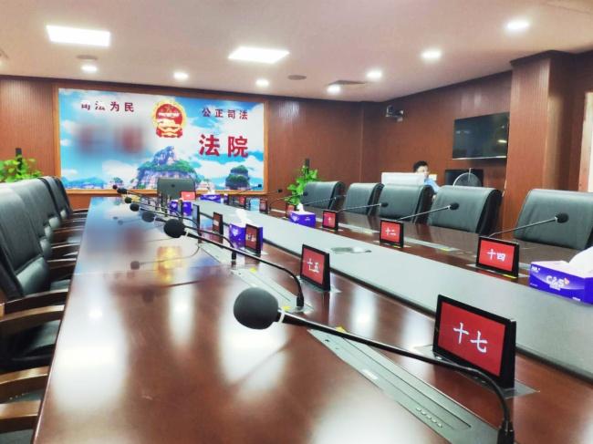 迪士普无纸化会议系统应用于广东省某法院