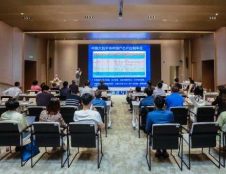 物联网与高科技的融合和发展 行业主题沙龙