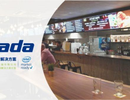 杰和科技推出智慧餐厅综合解决方案,助力线下餐厅智慧化运营