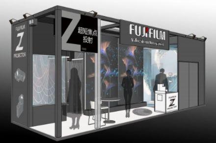 北京InfoComm China,富士胶片将携重磅新品亮相!