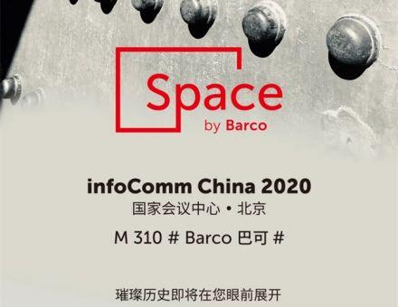 2020.9.28-30, 走进#Barco Space#, 尽览百年璀璨