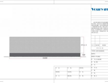 Voury卓华煤矿调度指挥中心COB大屏系统建设方案