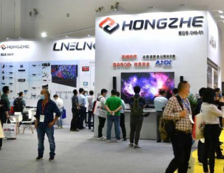2020 北京IFC视听盛宴正式开启   聚焦鸿哲&LineLink展台精彩展现