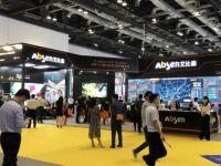 2020北京Infocomm展新体育appbob官网、新技术、新方案之大屏显示(一)