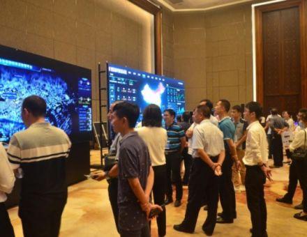 拥抱大数据时代 变革开启新征程—威创股份2020中国市场巡展海口亮相