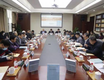 【itc数字会议、专业扩声、中控矩阵系统案例】中国社会科学出版社
