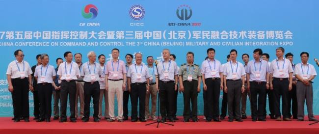第 九 屆 中 國 指 揮 控 制 大 會