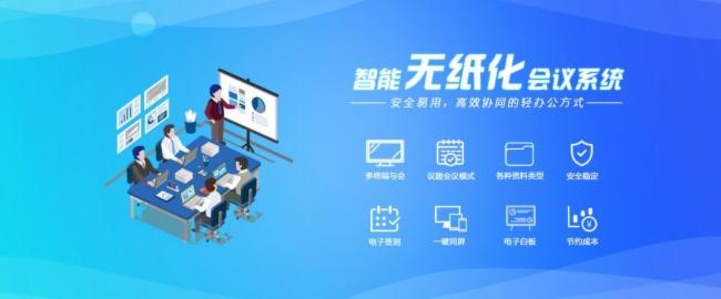 騰中TENON智能無紙化音視頻方案  成功應用于廣東某圖書館