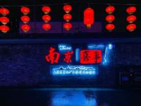 360°全沉浸演出惊艳上演,《南京喜事》成为南京文化新名片