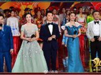 """2021最""""潮""""中国年,绝美舞台超燃绽放!"""