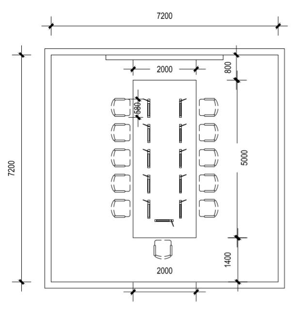 中音讯谷多功能无纸化会议室设计方案