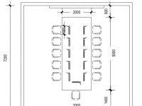 中音訊谷多功能無紙化會議室設計方案