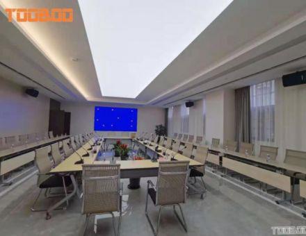 TOOBOO无线会议系统应用于上海市金山区某会议室