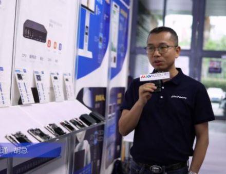 助力智能化,南京欣威视通已累计出货数百万片板卡