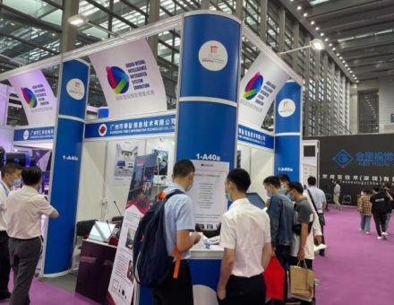 深圳LED展:TIME'S泰旨展出了自主研发的会议系统整体解决方案系列体育appbob官网