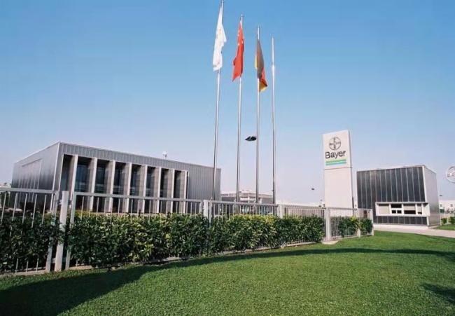 德国拜耳药业会议系统Meye迈雅音响应用案例