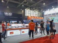 ANE音桥展会|2021年广州(国际)演艺设备/智能声光体育appbob官网技术展览会!