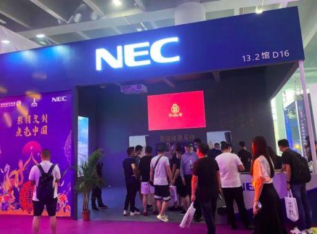 """NEC显示体育appbob官网亮相2021广州灯光音响展 点亮城市""""夜经济"""""""