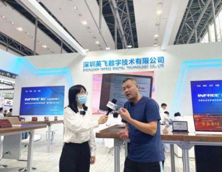 DAV專訪:國產無紙化第一品牌Infree英飛 董事長馬攀