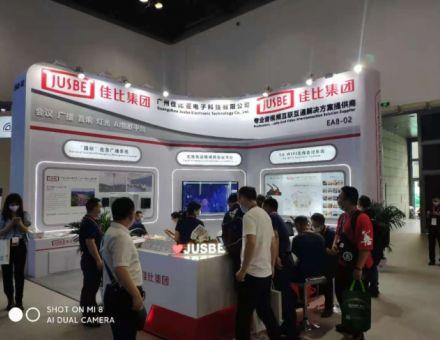 直击InfoComm2021 |专访佳比集团,分享四大体育appbob官网方案