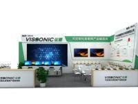 展會預告 VISSONIC議朗攜新品與您相約2021  2021北京InfoComm 展