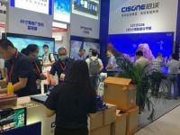 2021 INFOCOM展专访CISONE启沃市场总监侯超伟