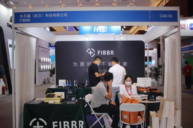 FIBBR带你到更宽的世界 2021IFC展专访市场总监祁婧