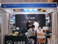 FIBBR带你到更宽的世界|2021IFC展专访市场总监祁婧