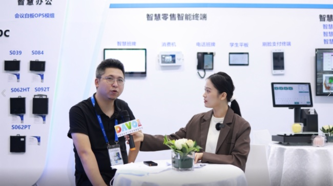 2021 ISVE专访智微智能 打造物联网时代一体化解决方案,探索广阔新蓝海