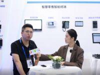 2021 ISVE专访智微智能|打造物联网时代一体化解决方案,探索广阔新蓝海