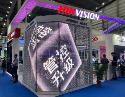 2021 ISVE专访海康威视体育appbob官网总监姚建鑫|众多新品助力智慧显示产业注入新动能