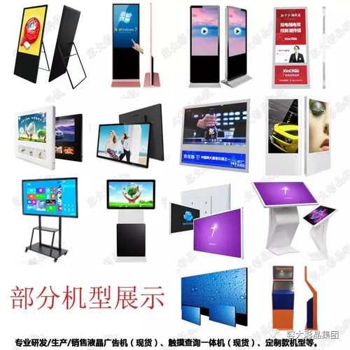 商显设备制造商容大彩晶携四大产品亮相广交会(中国进出口商品交易会)